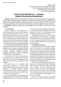 Construction Equilibrium Dynamic Model of Achievement Motivation
