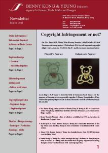 Copyright Infringement or not?
