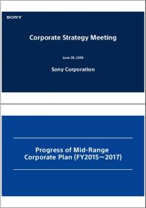Corporate Strategy Meeting