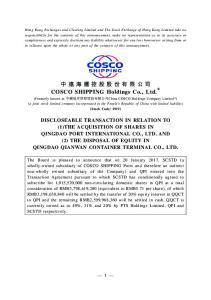 COSCO SHIPPING Holdings Co., Ltd. *