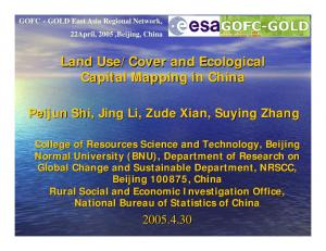 Cover and Ecological Capital Mapping in China
