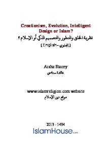 Creationism, Evolution, Intelligent Design or Islam?