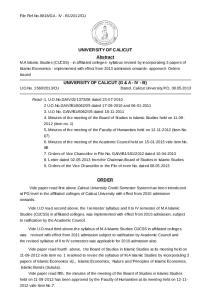 CU Dated, Calicut University.P.O,