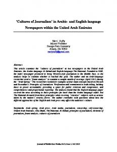 Cultures of Journalism in Arabic- and English-language Newspapers within the United Arab Emirates