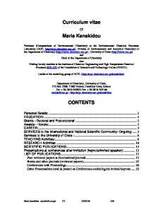 Curriculum vitae. Maria Kanakidou