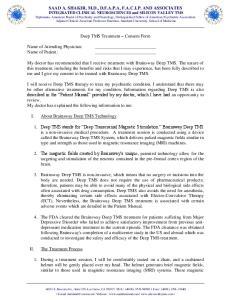 Deep TMS Treatment Consent Form