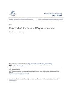 Dental Medicine Doctoral Program Overview