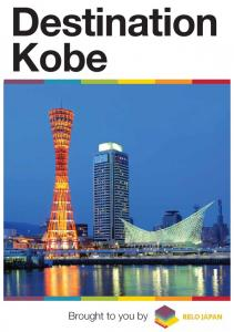 Destination Kobe. Brought to you by