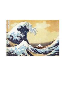 Die Physik der Tsunamis
