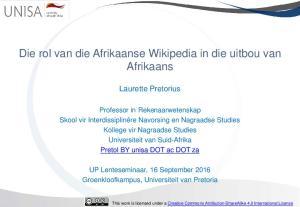 Die rol van die Afrikaanse Wikipedia in die uitbou van Afrikaans