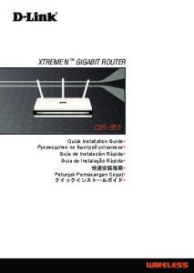 DIR-655 XTREME N TM GIGABIT ROUTER