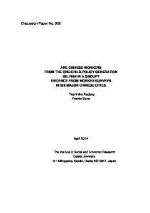 Discussion Paper No. 900