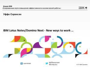 Domino Next - New ways to work