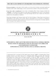 DONGFENG MOTOR GROUP COMPANY LIMITED *