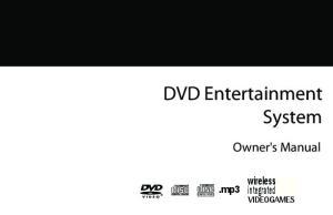 DVD Entertainment System