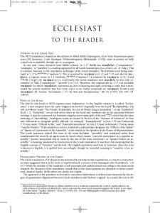 ECCLESIAST TO THE READER