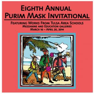 Eighth Annual Purim Mask Invitational