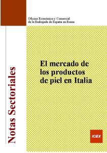 El mercado de los productos de piel en Italia