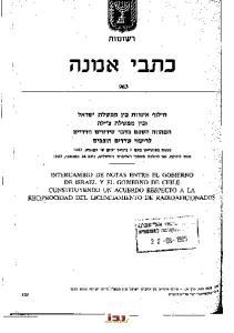 EMBAJADA DE ISRAEL 0-4