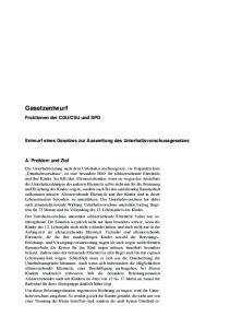 Entwurf eines Gesetzes zur Ausweitung des Unterhaltsvorschussgesetzes