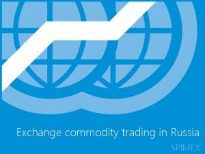 Exchange commodity trading in Russia SPIMEX