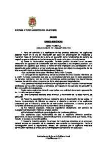 EXCMO. AYUNTAMIENTO DE ALICANTE
