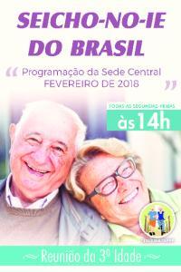 Expediente: SEICHO-NO-IE DO BRASIL Av. Eng. Armando de Arruda Pereira, Website: