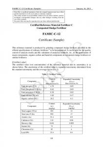 FAMIC-C-12 Certificate (Sample)