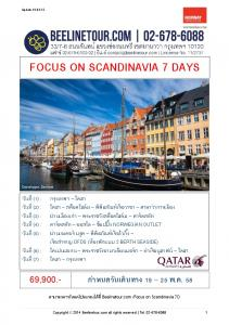 FOCUS ON SCANDINAVIA 7 DAYS