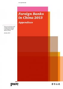 Foreign Banks in China 2013