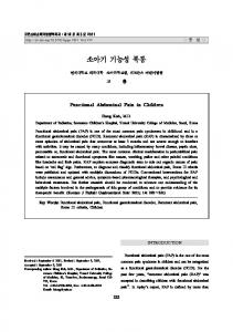 Functional Abdominal Pain in Children. Hong Koh, M.D