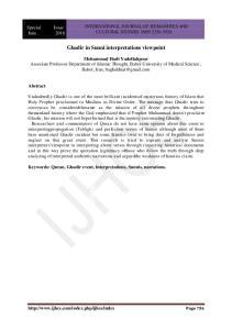 Ghadir in Sunni interpretations viewpoint