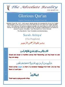 Glorious Qur'an. English Translation by Abdullah Yusuf Ali