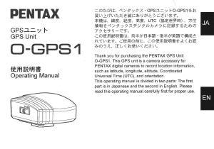 GPS::L= 'Y t GPS Unit - PS1
