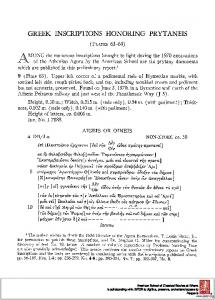 GREEK INSCRIPTIONS HONORING PRYTANEIS