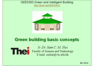 Green building basic concepts