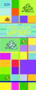 Green Value Nursery GVN GREEN GREEN VALUE. rsery. Green. Gree Value NURSERY. Value. Nurse