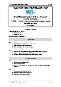 Griechisches Staatszertifikat Deutsch