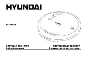 H- CD7016 POPTABLE CD PLAYER CD