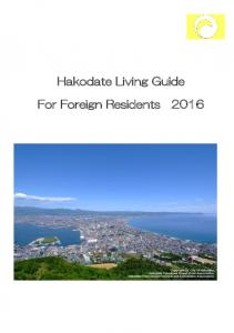 Hakodate Living Guide. For Foreign Residents 2016
