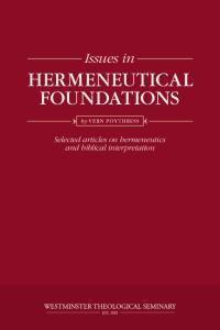HERMENEUTICAL FOUNDATIONS