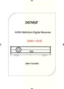 HIGH Definition Digital Receiver DMB-112HD DVB-T PLAYER