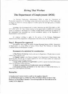 Hiring Thai Worker The Department of Employment