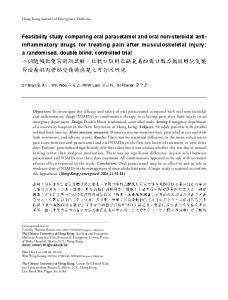 Hong Kong Journal of Emergency Medicine. SY Man, WK Woo, PKW Lam, TH Rainer