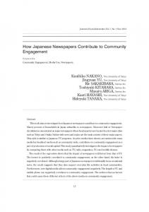How Japanese Newspapers Contribute to Community Engagement