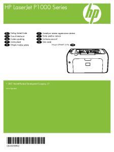 HP LaserJet P1000 Series