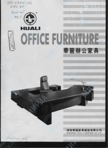 HUALI OFFICE FURNITURE. as* SHENZHEN HUALI FURNITURE CO.,LTD
