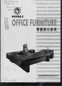 HUALI OFFICE FURNITURE. as* SHENZHEN HUALI FURNITURE CO.,LTD
