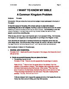 I WANT TO KNOW MY BIBLE A Common Kingdom Problem