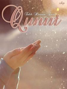 If any of the Qur anic verses written in this book is not recited as qunoot in any salat, but prayed as a du-a a recite:
